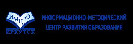 """Система дистанционного обучения """"ИРКУТСКИЙ ДИСТАНТ"""""""